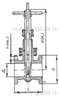 Задвижка клиновая литая двухдисковая с выдвижным шпинделем фланцевая 30с41нж